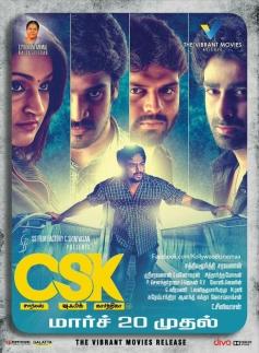 CSK Movie Poster
