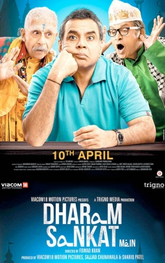 Dharam Sankat Mein First Look Poster