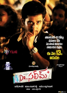 Dr. Saleem Movie Poster