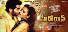 Heroine Movie Poster