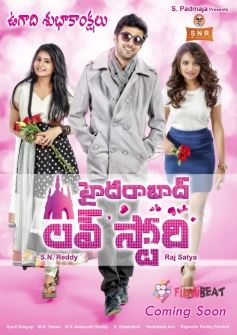 Hyderabad Love Story Movie Poster