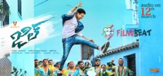 Jil Movie First Look Poster