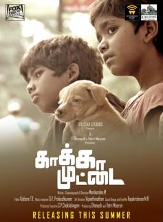 Kakka Muttai Movie Poster
