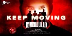Kallappadam Movie Poster
