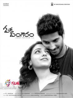 Ok Bangaram Movie Poster