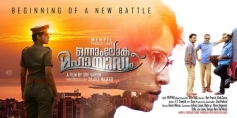 Onnam Loka Mahayudham Movie Poster