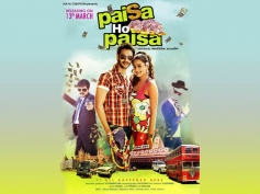 Paisa Ho Paisa First Look Poster