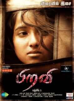 Piravi Movie Poster