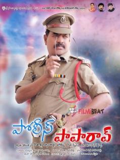 Police Paparao Movie Poster