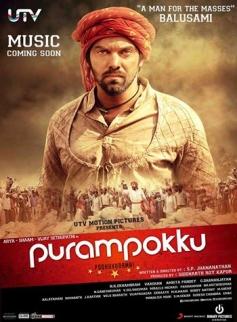 Purampokku Movie Poster