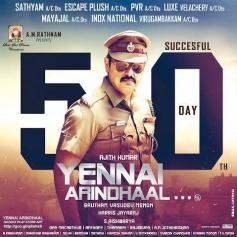 Yennai Arindhaal 50 Day Poster
