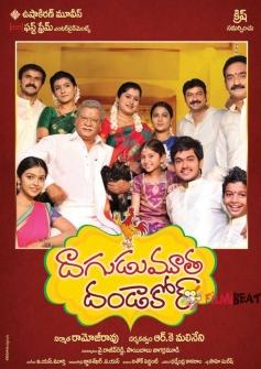 Dagudumootala Dandacore Movie Poster