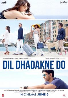 Dil Dhadakane Do Poster