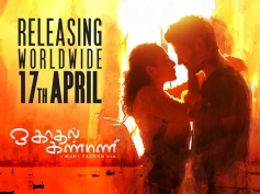 OK Kanmani (O Kadhal Kanmani) Releasing on 17th April