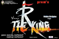 R The King First Look Poster