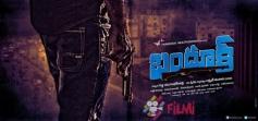 Bandook Movie Poster