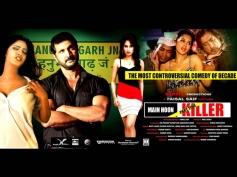 Main Hoon (Part-Time) Killer Poster