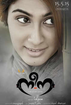 Neena Movie Poster