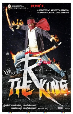 R The King Poster