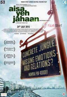 Aisa Yeh Jahaan First Look Poster