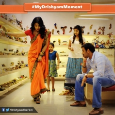Drishyam (Bollywood)