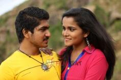 Karthik Samag and Navya Rao in Dynamic
