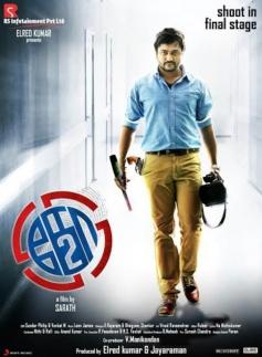 Ko 2 Movie Poster