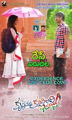 Krishnamma Kalipindhi Idharini Movie Poster