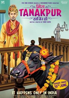 Miss Tanakpur Haazir Ho First Look Poster