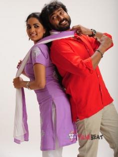 Narain and Srushti Dange