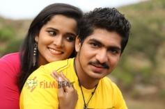 Navya Rao & Karthik Samag in Dynamic