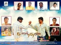 Saanthan Movie Poster