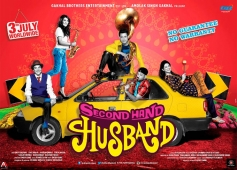 Second Hand Husband First Look Poster