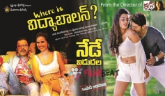 Where Is Vidyabalan Movie Poster