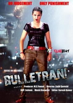 Bullet Rani