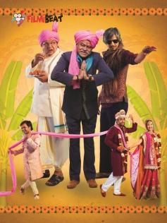 Baankey Ki Crazy Baarat Posters