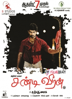 Chandi Veeran Movie Poster