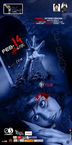 Feb 14 Breath House Movie Poster