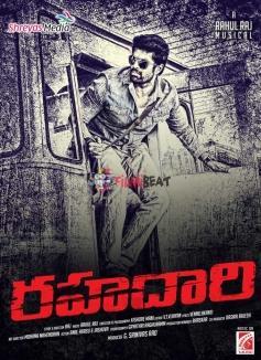 Rahadari Movie Poster
