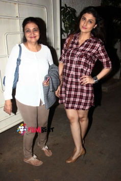 Special Screening Of Second Hand Husband