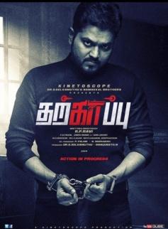 Tharkappu Movie Poster