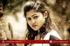 V Tamil Movie