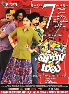 Vandha Mala Movie Poster