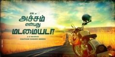 Acham Enbathu Madamaiyada Movie Poster