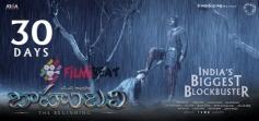 Bahubali Movie Poster
