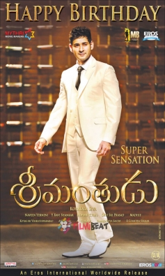 Srimanthudu Movie Poster