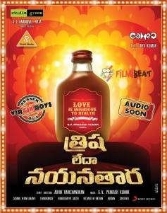 Trisha Leda Nayanthara Movie Poster