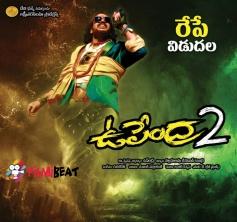 Upendra 2