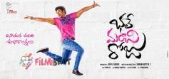 Bhale Manchi Roju Movie Poster