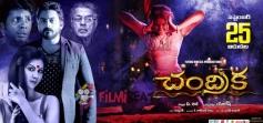 Chandrika Movie Poster